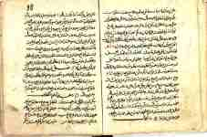 Fatih 5406_098