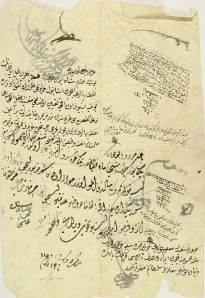 A petition of an Iranian ambassador's elephant handler to the Ottoman government.